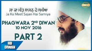 getlinkyoutube.com-ਜਾ ਕਾ ਮੀਤੁ ਸਾਜਨੁ ਹੈ ਸਮੀਆ | Ja Ka Meet Saajan..... | Part 2/2 | Phagwara | 10 Nov 2016 | Dhadrianwale