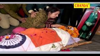 getlinkyoutube.com-Veer Shaheed Cornal Muninder Nath GAZIPUR KAND | वीर शहीद कर्नल ग़ाज़ीपुर कांड | Bhojpuri Birha Dangal
