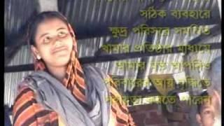 getlinkyoutube.com-FFS Farmer Tashlima in Feni-Bangladesh