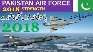 PAKISTAN AIR FORCE POWER - 2018 | JF17 VS TYPHOON