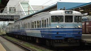 getlinkyoutube.com-【長時間鉄道走行音】115系 上越線 長岡~越後湯沢 Seri 115 Joetsu Line Nagaoka~Echigo-Yuzawa