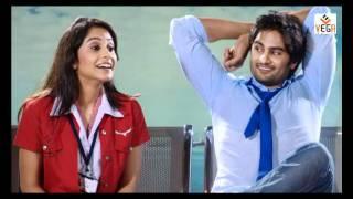 SMS Telugu Movie : Cheliya Song