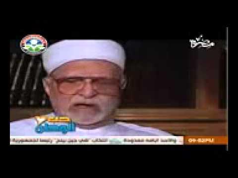 الشيخ الراوى وواقعة حرق المصاحف لحمزة البسيونى
