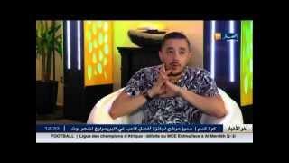 """getlinkyoutube.com-الفنان محمد بن شنات يكشف سر تألقه بأغنية """" الواي واي """" ؟"""