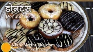 Homemade Donuts recipe - Doughnuts Recipe