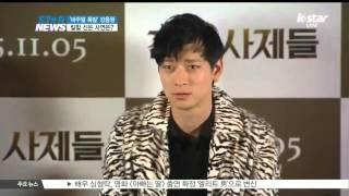 getlinkyoutube.com-[K-STAR REPORT]Kang Dong-won wearing kill hills / '비주얼 폭발' 강동원, 킬힐 신은 이유는?