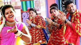 HD Nav Din Paath Kari Saiya - Pushpa Rana - नव दिन पाठ - Latest Bhojpuri Devi Geet 2016