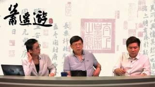 getlinkyoutube.com-「習握手」反映北京對港軟起來 / 曾俊華半年內會做特首?〈蕭遙遊〉2015-07-02 d