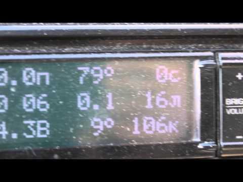 Вентилятор и температура по БК