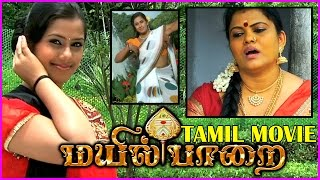 getlinkyoutube.com-Mayil Paarai Tamil Full Length Movie - Latest Tamil Movies 2015 - Veera