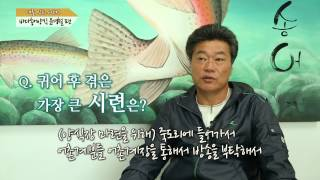 getlinkyoutube.com-대를잇는수산인 - 바다송어양식 윤경철