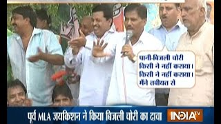 getlinkyoutube.com-Congress ex-MLA Confessed to Theft of Water and Electricity in Delhi