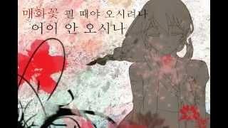 getlinkyoutube.com-[SeeU/Original] When Apricot Flowers Bloom (매화꽃 필 적에) [Eng Sub]