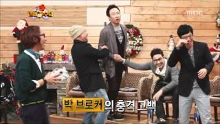 getlinkyoutube.com-Infinite Challenge, I Am a Singer Too(2) #03, 나름 가수다(2) 20111231
