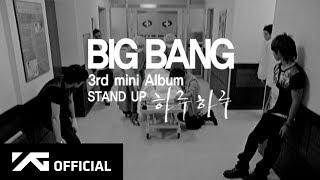 getlinkyoutube.com-BIGBANG - HARU HARU(하루하루) M/V