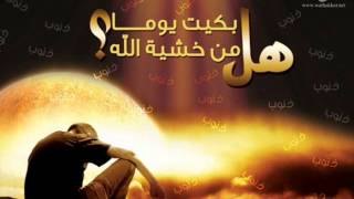 getlinkyoutube.com-قراءة خاشعة لسورة فاطر الشيخ يحيى الحجوري رمضان 1433هـ