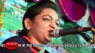getlinkyoutube.com-Alpa Patel II  HD Bhjan 2015  II Har Har Har Mahadev Bholiya