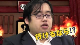 getlinkyoutube.com-地方旧帝大vs早慶!! 行くならどっち!?|受験相談SOS vol.306