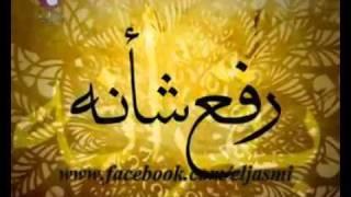getlinkyoutube.com-حسين الجسمي - صلوا عليه