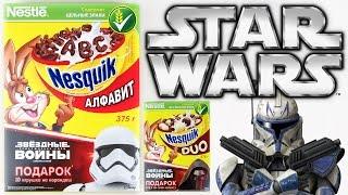 getlinkyoutube.com-Несквик Звездные Войны Акция 2015   Nesquik Star Wars Action 2015