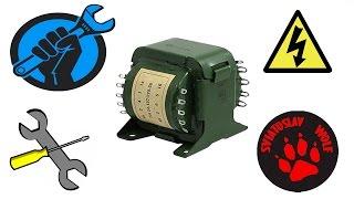 getlinkyoutube.com-Как перемотать трансформатор под нужное напряжение!