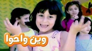 getlinkyoutube.com-وين واحو - حنان الطرايرة | قناة كراميش الفضائية Karameesh Tv