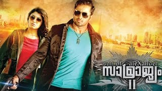 getlinkyoutube.com-Samrajyam 2 Son of Alexander | Malayalam Full Movie 2015 Official Trailer