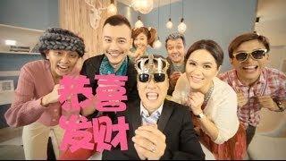getlinkyoutube.com-MY FM DJ合唱2014新年歌曲《Kuda Kuda》MV