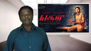 getlinkyoutube.com-Theri Business Breaks Record - Vijay, Atlee - Tamil Talkies