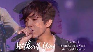 Dimash- Without you/Kim Eken unofficial MV with English translation