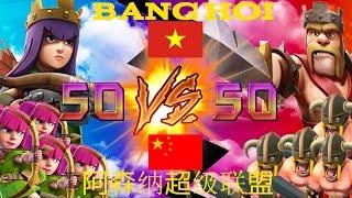 getlinkyoutube.com-[TRỰC TIẾP] WAR CLAN BANG HOI 1 (RỒNG, LAVALOON, HEO, VALKYRIES, BOWLERS) NGÀY 15/12/2016