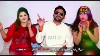 Chola Boski Da - Tariq Sayal - Latest Song 2017 - Latest Punjabi And Saraiki Song 2017