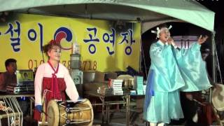 getlinkyoutube.com-소리꾼 지창수 품바32분13초영상 백제문화제축제 초청공연 편집자 장털보
