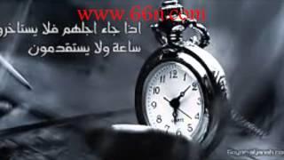 getlinkyoutube.com-الموت حق - عبدالله المهداوي