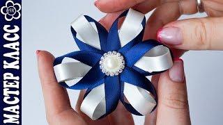Цветок Канзаши из ленты 1 см / Видео уроки Куликовой