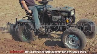 getlinkyoutube.com-Плуг двухкорпусный для мототрактора