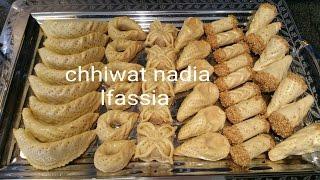 حلويات مغربية باللوز من تقديم نادية الفاسية