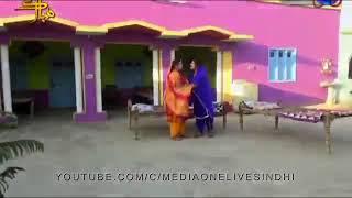 Dardan Jo Darya Sindhi Song