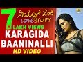 Karagida Baaninalli - Simpallaag Ond Love Story Feat Rakshit Shetty and Shwetha Srivatsav