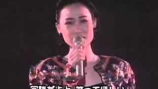 getlinkyoutube.com-恋人よ 五輪真弓
