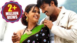 getlinkyoutube.com-Ontari Movie Songs - Cheppalanundhi Chinna Mataina - Gopichand Bhavana
