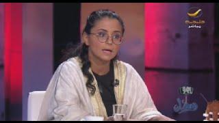 getlinkyoutube.com-أضوى الدخيل ضيفه برنامج ياهلا رمضان مع علي العلياني - الحلقة كاملة