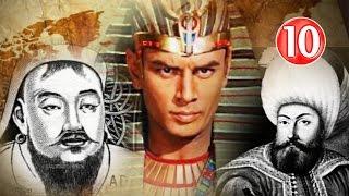 getlinkyoutube.com-اعظم 10 امبراطوريات في التاريخ توب تن
