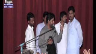 zakir Najaf Abbas Bosal 24 rajab kamoke