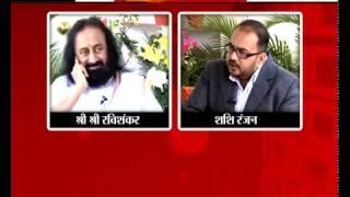 getlinkyoutube.com-Sri Sri comments on Sant Rampal issue (Full Hindi Interview)