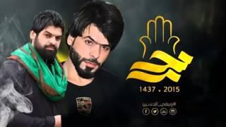 getlinkyoutube.com-احمد الزركاني وصباح الفريداوي جديد محرم 1437 هـ 2016 م آهات وعتب روعه
