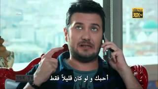 getlinkyoutube.com-مسلسل حب للايجار - الحلقة 25 مترجم للعربية
