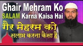 getlinkyoutube.com-Ghair Mehram Ko Salam Karna Kaisa Hai By Adv. Faiz Syed