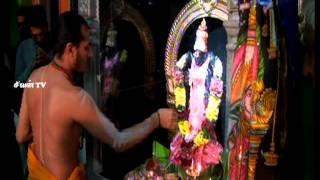 சூரிச் அருள்மிகு சிவன் கோவில் கந்தசட்டி நோன்பு முதலாம் நாள் 12.11.2015