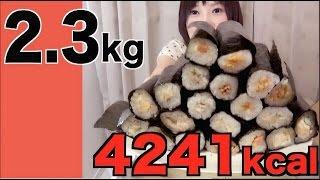 getlinkyoutube.com-【大食い】セブンの巻き寿司2.3㎏食べよう!【木下ゆうか】5lb Sushi rolls  | Japanese girl did Big Eater